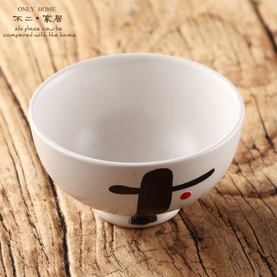 高檔長方形盤陶瓷家用碗筷套裝餐具
