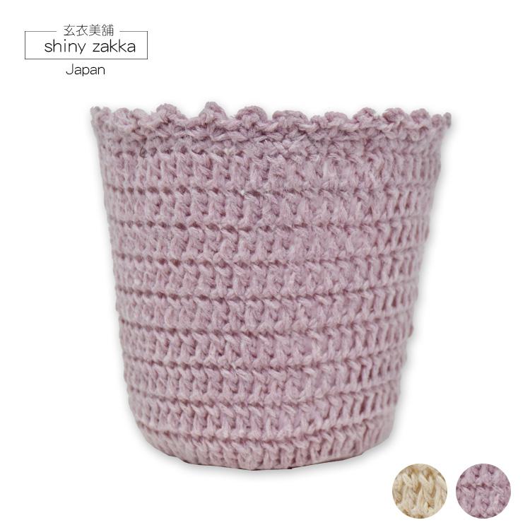 居家收納-藤編織收納桶置物籃筆筒-粉紫色-玄衣美舖
