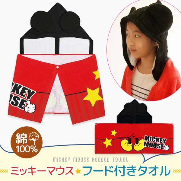 迪士尼連帽披肩懶人毯毛巾米奇米老鼠日本正版該該貝比日本精品