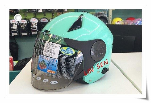 ZEUS 瑞獅安全帽,ZS-612A,限量新素色/淺藍綠
