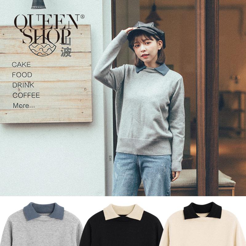 Queen Shop【01070956】配色領針織毛衣 三色售 *現+預*