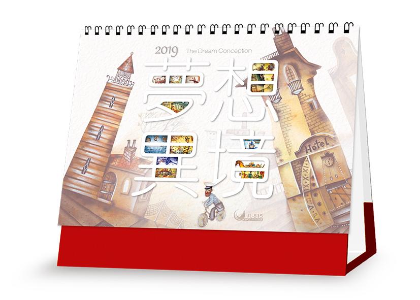 2018 教會月曆 JL310 興起發光*13張-單月曆 ~天堂鳥月曆
