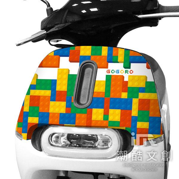 GOGORO 2面板貼 《潮酷文創》創意保護貼 獨特車貼 車膜 /  GR2076-玩樂GO