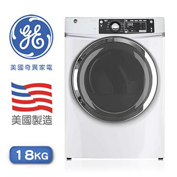 送東元14吋DC電扇GE美國奇異滾筒式洗衣機18公斤GFW480SSWW首豐家電