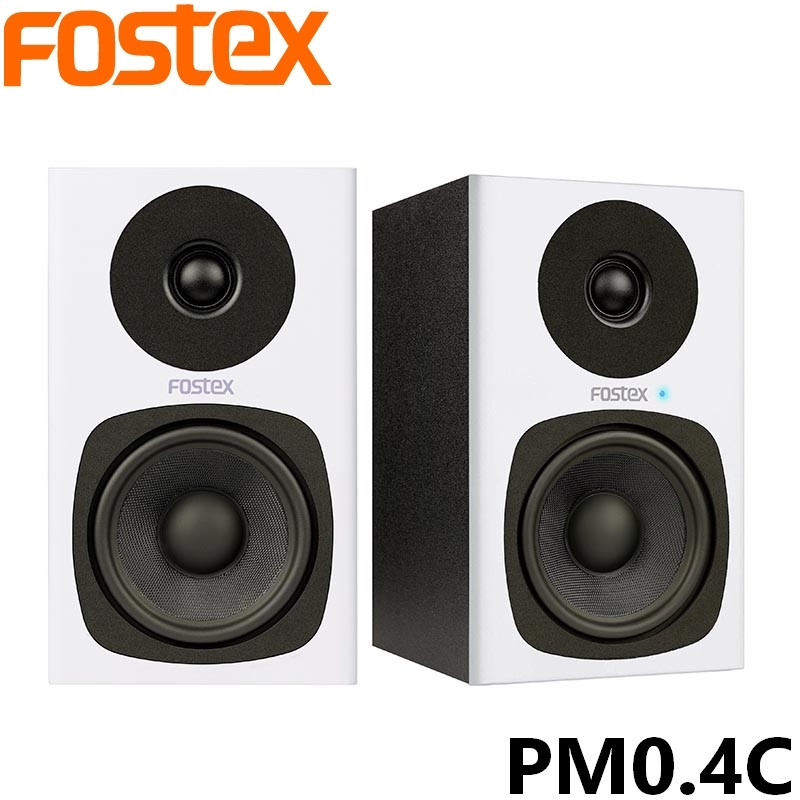 非凡樂器FOSTEX PM0.4C監聽喇叭揚聲器擴大機白色公司貨保固
