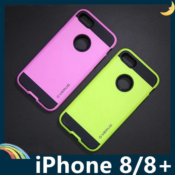 iPhone 8/8 Plus 戰神VERUS保護套 軟殼 類金屬拉絲紋 軟硬組合款 防摔全包覆 手機套 手機殼