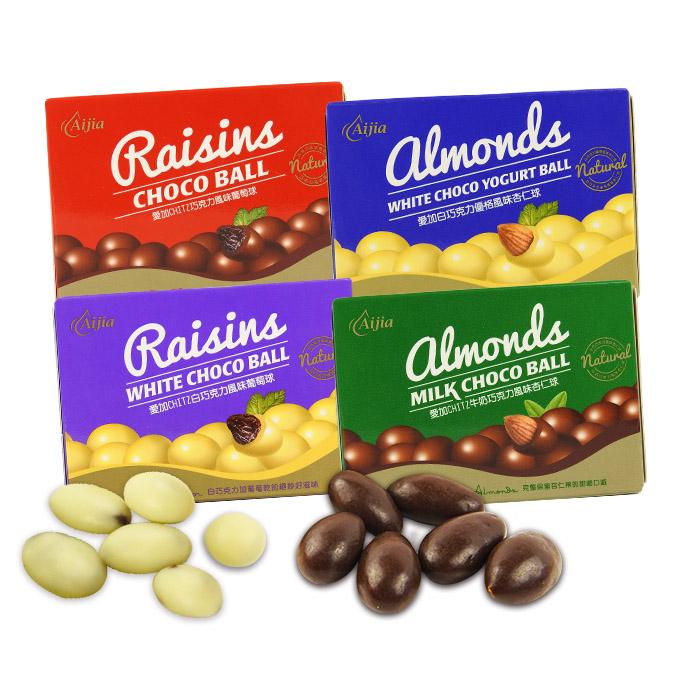Aijia 愛加 CHITZ 白巧克力/巧克力葡萄球/牛奶巧克力 50g 零食/糖果◆86小舖◆