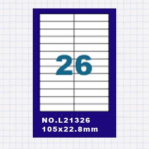 (5包)A4標籤貼紙2欄13列 / 50張入 四邊直角 雷射.噴墨.點距陣各式 列表機專用 標籤貼紙No.L21326