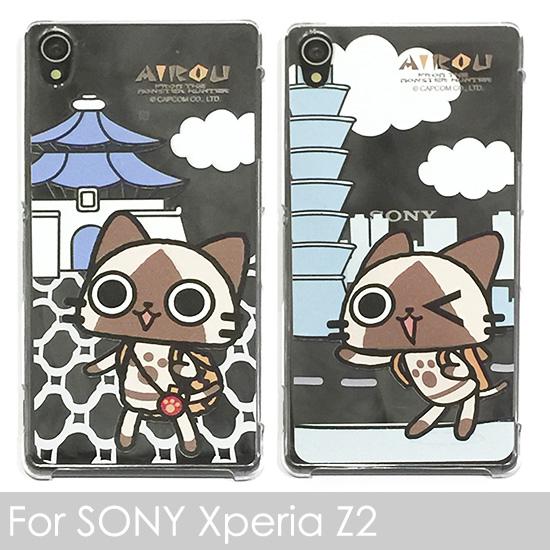 里和Riho SONY Xperia Z3專用日本艾路貓AIROU透明手機殼魔物獵人台灣限定版狸貓