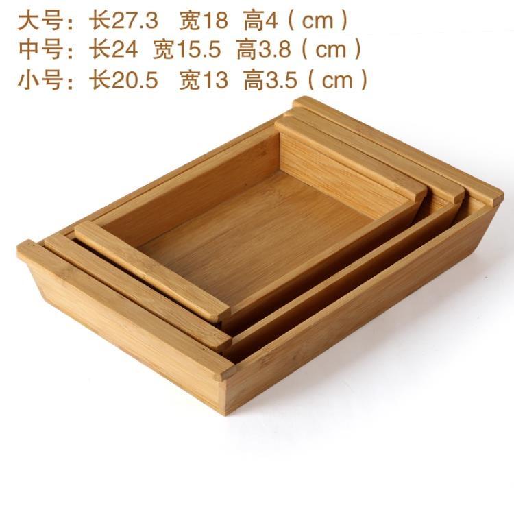 [超豐國際]竹制果盤實木長方形帶把手托盤 小號竹木盤子 水果1入