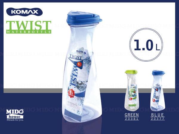 KOMAX『韓國高美斯20377三立方水瓶』(藍色) 1000ml《Midohouse》