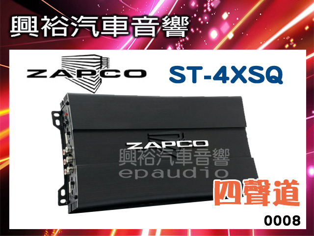 【ZAPCO】ST-4XSQ 四聲道擴大機 *公司貨