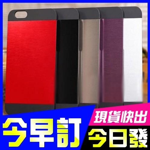 [現貨] 禮物 蘋果6代拉絲金屬手機殼 手機套 殼 頻果 iphone6保護套4.7寸手機套雙色外殼金屬套