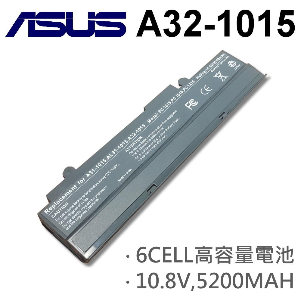 ASUS 6芯 日系電芯 A32-1015 電池 A31-1015 A32-1015 AL31-1015 AL32-1015 PL32-1015