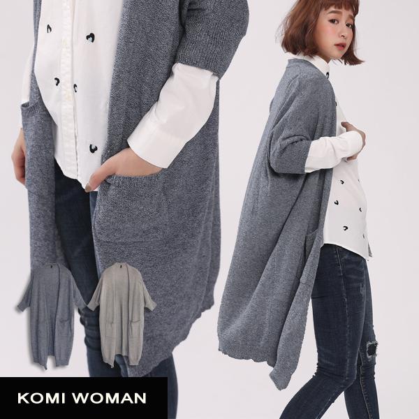 【KOMI】長版混色落肩開襟針織外套 (1717-706609)
