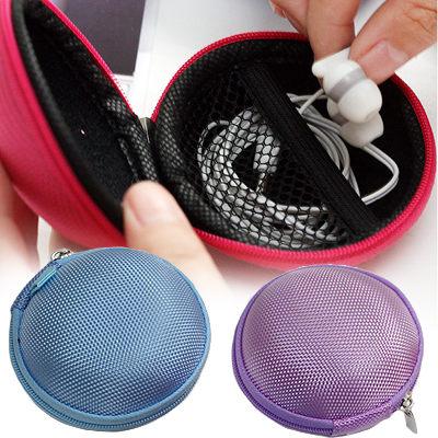 多用途防壓耳機包(1入) / 數據線包 / 零錢包 / 鑰匙包 / 馬卡龍