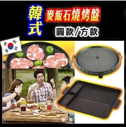 韓國 麥飯石 油切 圓形 / 長方形 烤盤32cm 排油烤盤 鐵板燒 烤肉板 燒烤鐵板燒◎花町愛漂亮◎MY