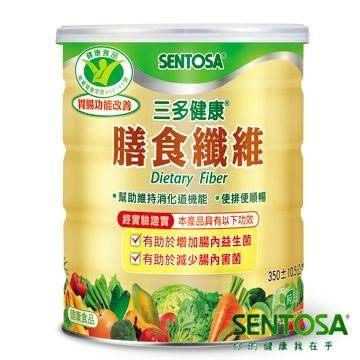 康馨-三多sentosa健康膳食纖維罐裝350g