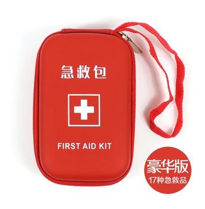 熊孩子戶外家庭迷你便攜小型急救包套裝家用車載旅行醫藥包應急醫療包主圖款2
