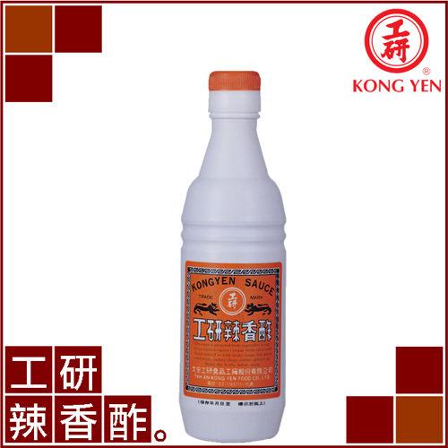 【工研酢】特級辣香酢(350ml‧醋‧沾醬)