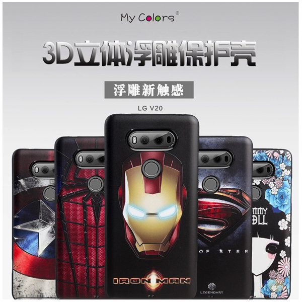 浮雕彩繪 LG V20 5.7吋 手機殼 防摔 抗震 硅膠套 3D浮雕 LG V20 5.7吋 超薄 透氣 全包邊 手機殼