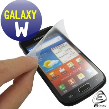 EZstick靜電式霧面螢幕貼 - SAMSUNG Galaxy W (I8150) 3.7吋 專用