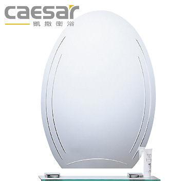 買BETTER凱撒高級化妝鏡系列浴室鏡子化妝鏡M722S防霧化妝鏡附平台