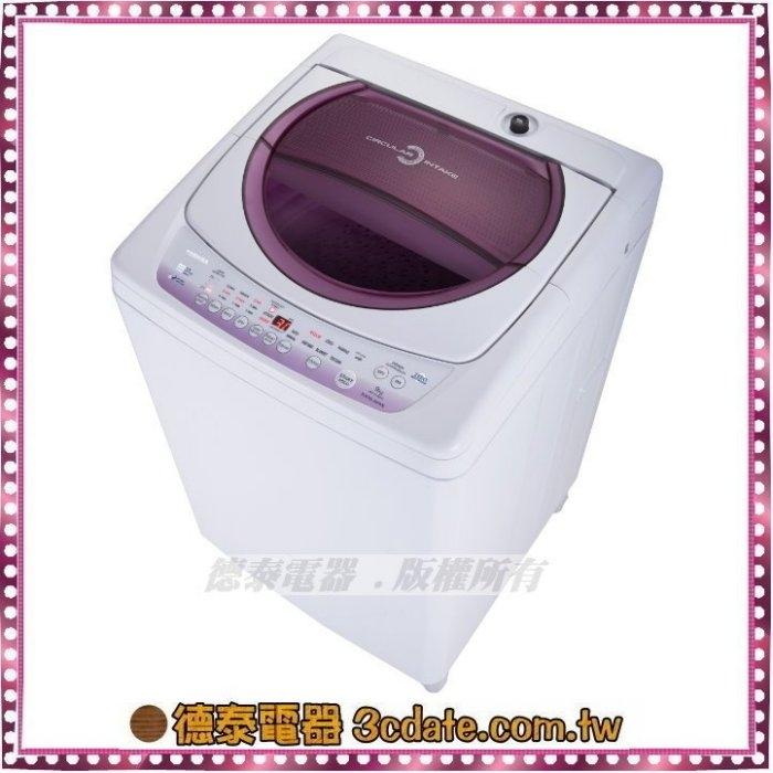 TOSHIBA東芝【AW-B1075G】10公斤 星鑽薰衣紫 不鏽鋼槽洗衣機【德泰電器】