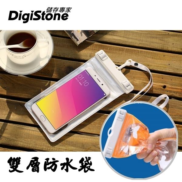 DigiStone手機防水袋可觸控雙層加強型通用6吋以下手機x1P雙層防水雙層內袋設計2017新款