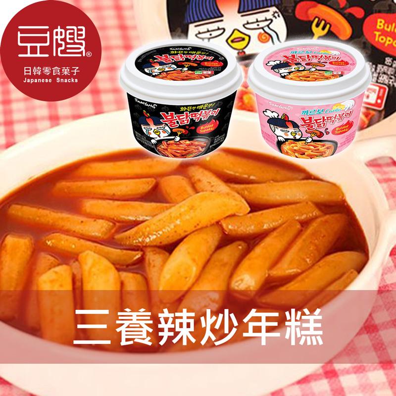 【豆嫂】韓國泡麵 三養 火辣雞肉風味辣炒年糕(原味/白醬)