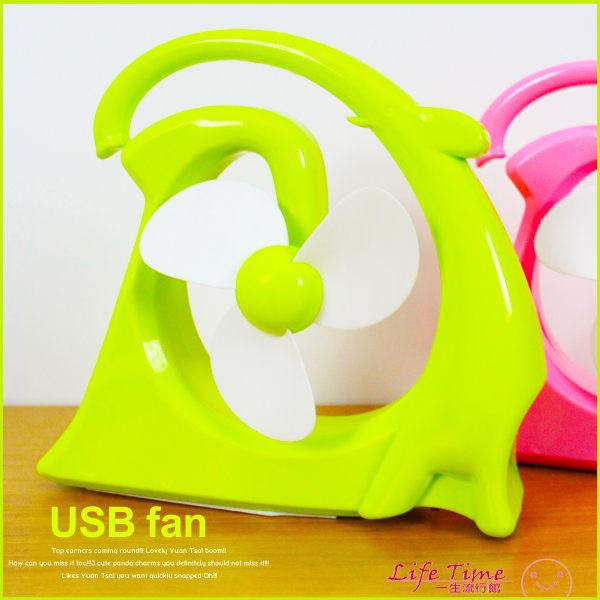 大象造型USB小風扇桌上式充電型手持風扇隨身風扇B14067