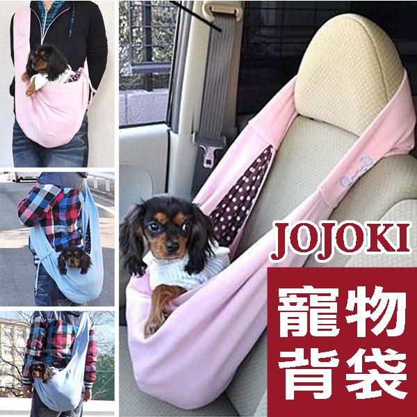 獨家販售JOJOKI寵物背袋貓狗包斜挎背包外出寵物背包寵物收納袋狗寵物袋貓寵物袋