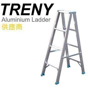 [家事達] 寶島 4階鋁製輕型梯 -4尺 四階鋁梯(可荷重70kg) 特價