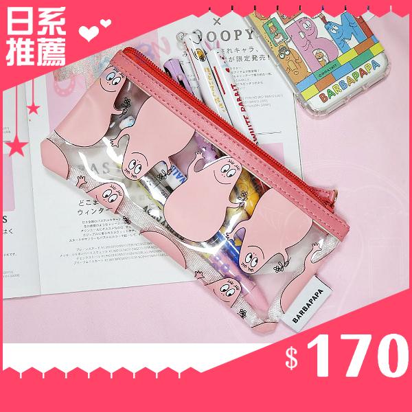 泡泡先生透明小筆袋鉛筆盒收納袋學生Unicorn手機殼