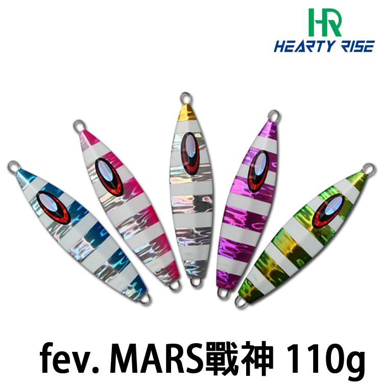 漁拓釣具fev MARS戰神110g綠金藍紫粉紅白斑馬紋夜光