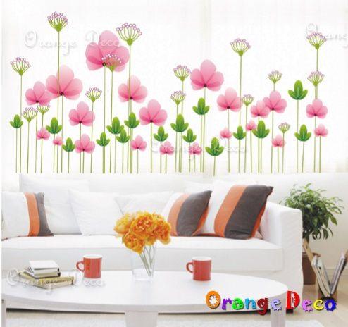 壁貼橘果設計蓮花DIY組合壁貼牆貼壁紙客廳臥室浴室幼稚園室內設計裝潢