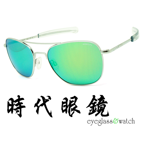 台南時代眼鏡RANDOLPH太陽眼鏡AF84667純正美國血統軍規認證品質公司貨開發票