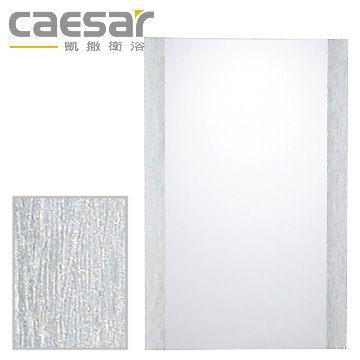 買BETTER凱撒高級化妝鏡系列浴室鏡子化妝鏡M702防霧化妝鏡附平台送6期零利率
