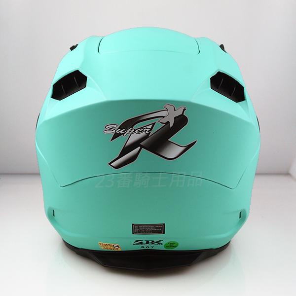 SBK SUPER-R-PLUS素色平光蒂芬妮綠雙層鏡片3 4半罩安全帽內襯全可拆免運費