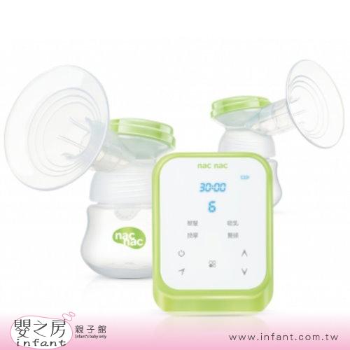 嬰之房nac nac觸控式電動吸乳器單雙邊兩用