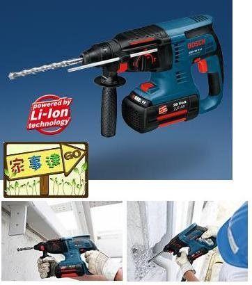 家事達BOSCH鋰電池充電式電鎚鑽雙電池GBH 36 V-LI特價含工具箱配件組