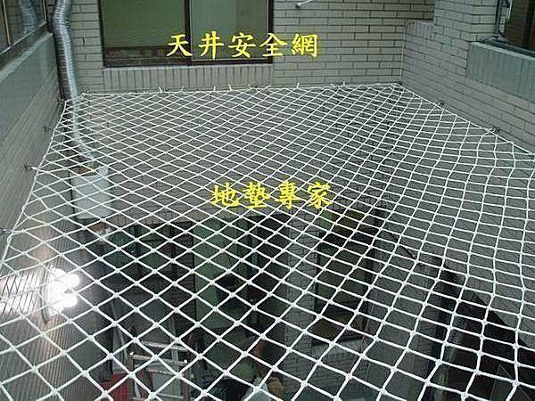 本富地墊白色尼龍線徑9mm孔徑10cm安全網-防墜網-防護網-天井網-網子-樓梯網-扶手安全網