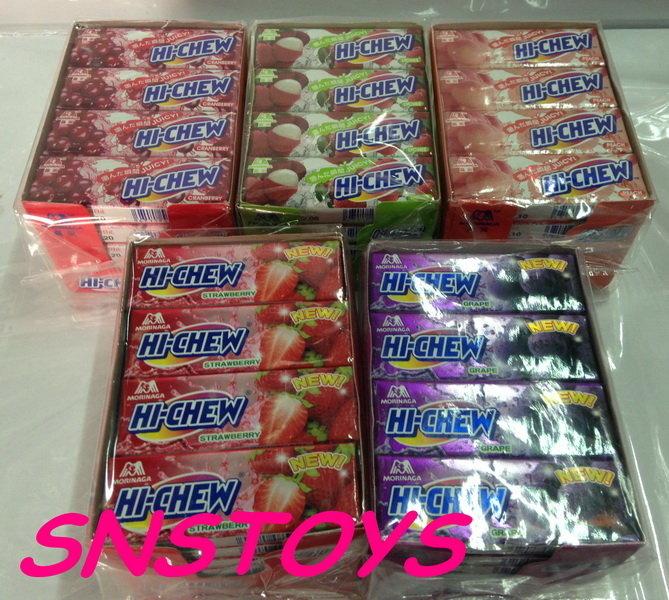 sns古早味森永嗨啾軟糖有草莓.葡萄.水蜜桃.荔枝口味20條