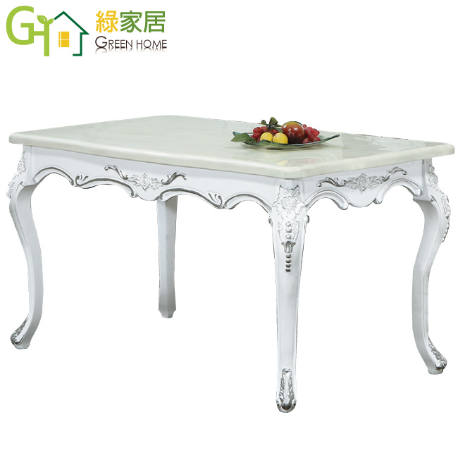 綠家居安卡拉時尚4.6尺雲紋石面餐桌不含餐椅