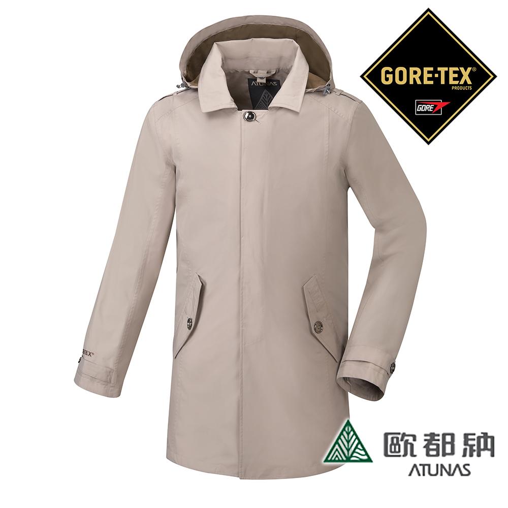 歐都納ATUNS男都會時尚長版Gore-tex羽絨外套防風防水兩件式外套卡其G1666M