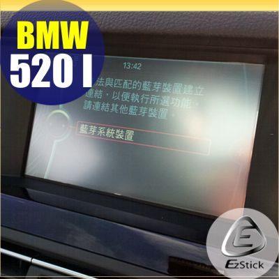【EZstick】BMW 520i 車款專用 (前中控螢幕x1 後座螢幕x2) 靜電式霧面車用LCD螢幕貼