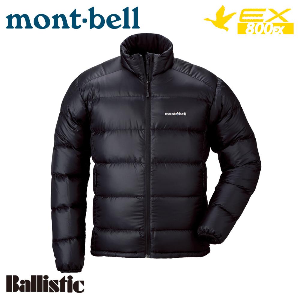【Mont-Bell 日本 男 Light Alpine 800FP 羽絨外套《黑》1101534/羽絨夾克/輕量羽絨