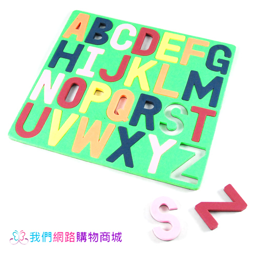 【我們網路購物商城】磁性數字/英文/注音學習板 幼兒學習