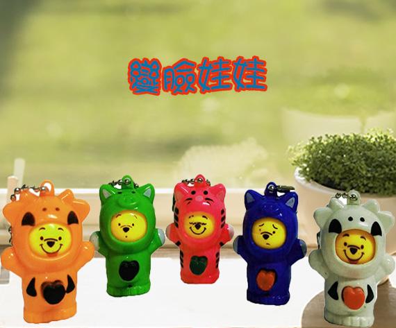 創意小禮品韓國飾品變臉娃娃鑰匙扣變臉小熊9元