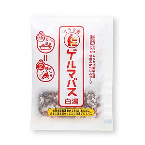 【瑕疵&即期良品特賣】石澤研究所-GERMA白湯溫泉水泡湯包 40g